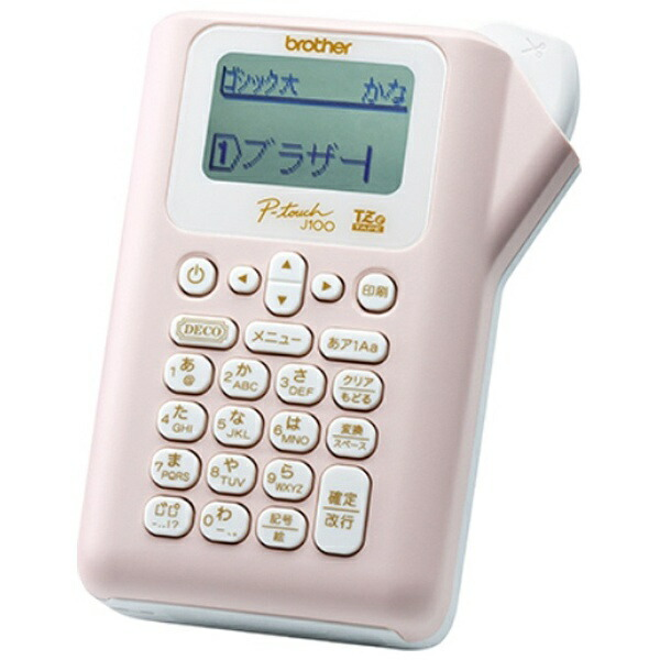 ブラザーbrotherPT-J100PラベルライターP-touch(ピータッチ)ライトピンク[PTJ100P]