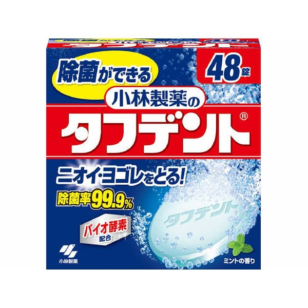 タフデント入れ歯洗浄剤48錠小林製薬Kobayashi