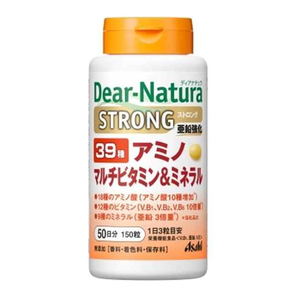 アサヒグループ食品AsahiGroupFoodsDear-Natura(ディアナチュラ)ストロング39種アミノマルチビタミン&ミネラル(150粒)〔栄養補助食品〕【wtcool】