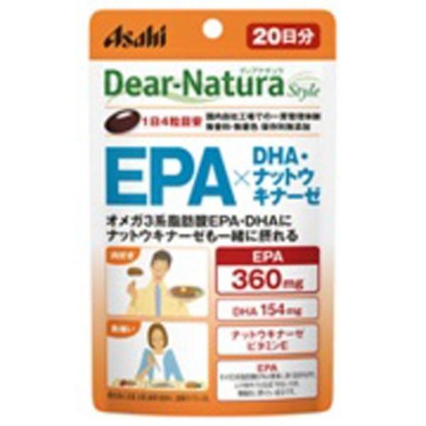 アサヒグループ食品AsahiGroupFoodsDear-Natura(ディアナチュラ)ディアナチュラスタイルEPA×DHA・ナットウキナーゼ(80粒)〔栄養補助食品〕【wtcool】