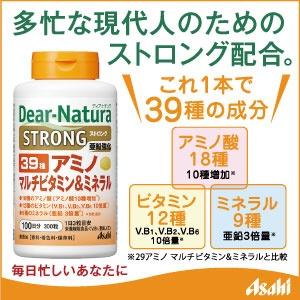 アサヒグループ食品AsahiGroupFoodsDear-Natura(ディアナチュラ)ストロング39種アミノマルチビタミン&ミネラル(300粒)〔栄養補助食品〕【rb_pcp】