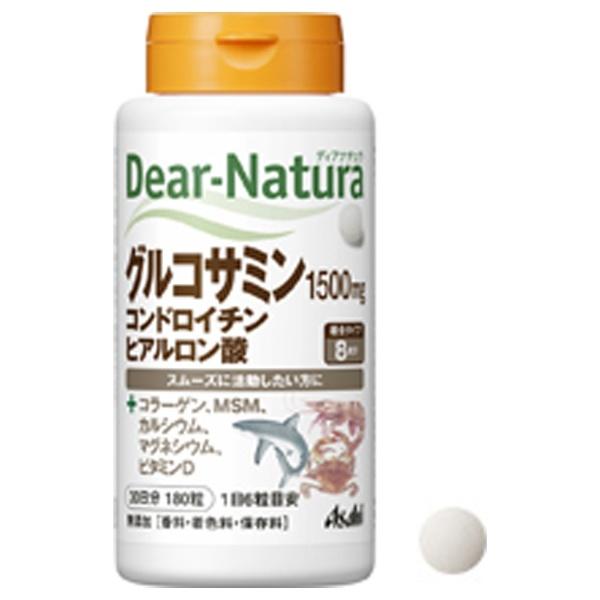 アサヒグループ食品AsahiGroupFoodsDear-Natura(ディアナチュラ)グルコサミンコンドロイチンヒアルロン酸(180粒)〔栄養補助食品〕【wtcool】