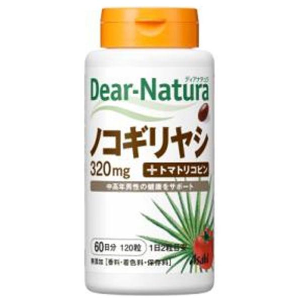アサヒグループ食品AsahiGroupFoodsDear-Natura(ディアナチュラ)ノコギリヤシ(120粒)〔栄養補助食品〕【rb_pcp】