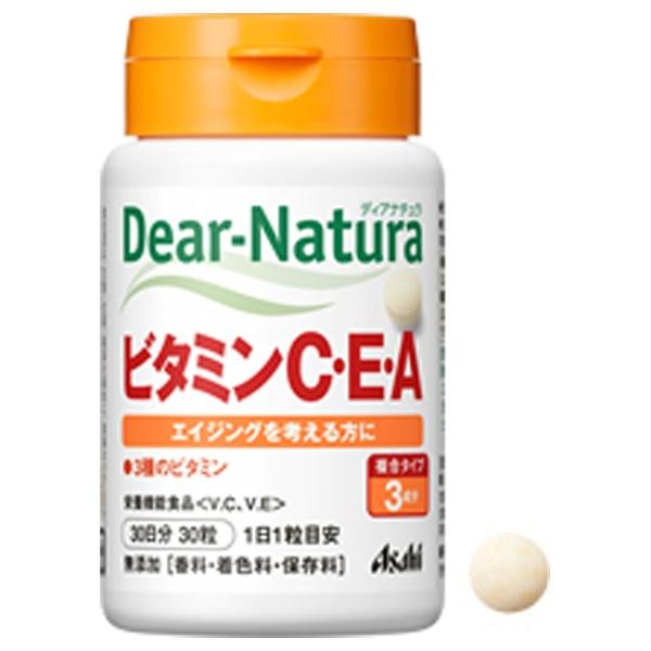 アサヒグループ食品AsahiGroupFoodsDear-Natura(ディアナチュラ)ビタミンC・E・A(30粒)〔栄養補助食品〕【wtcool】