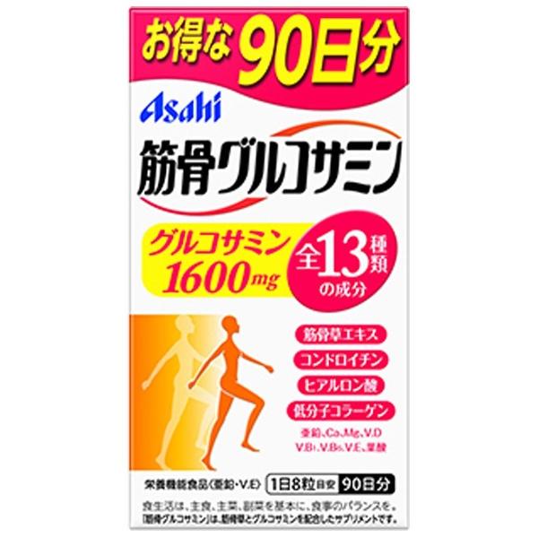 アサヒグループ食品AsahiGroupFoods【wtcool】筋骨グルコサミン720粒【代引きの場合】大型商品と同一注文不可・最短日配送