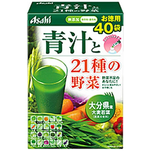 アサヒグループ食品AsahiGroupFoods青汁と21種の野菜3.3g×40袋〔栄養補助食品〕【代引きの場合】大型商品と同一注文不可・最短日配送