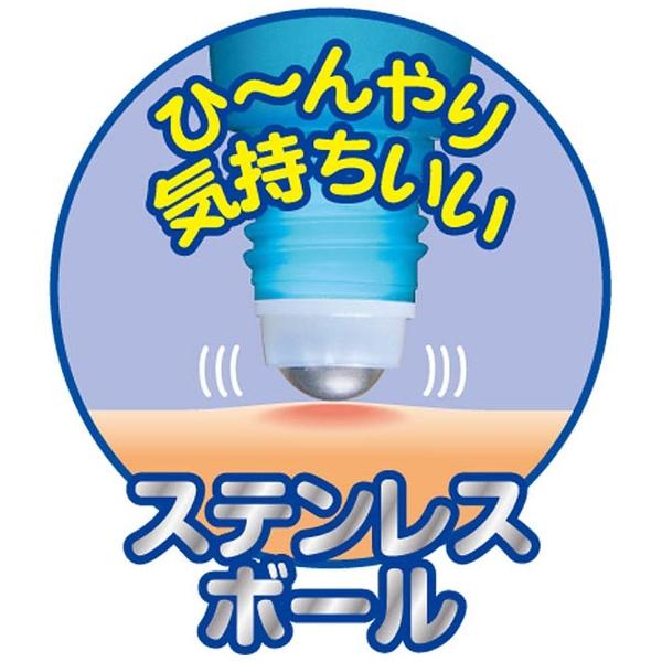 【第2類医薬品】ラクピオンローションステンレスボールブルー(20mL)【wtmedi】ラクール製薬Rakool