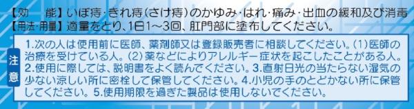 【第2類医薬品】プリザクールジェル(15g)【wtmedi】大正製薬Taisho