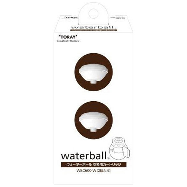 東レTORAY交換用カートリッジwaterball(ウォーターボール)ホワイトWBC600-W[2個][WBC600W]