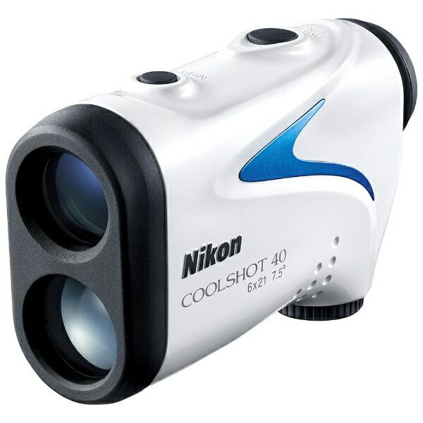 【送料無料】ニコン携帯型レーザー距離計「COOLSHOT40」[LCS40]