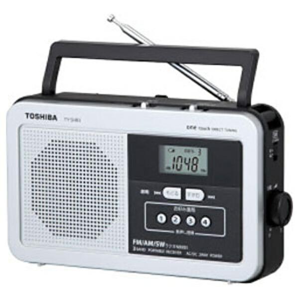 東芝TOSHIBATY-SHR3ホームラジオシルバー[AM/FM/短波/ワイドFM対応][TYSHR3S]