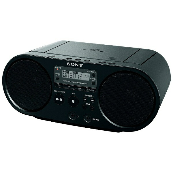 ソニーSONYZS-S40CDラジオブラック[ワイドFM対応][ZSS40BC]