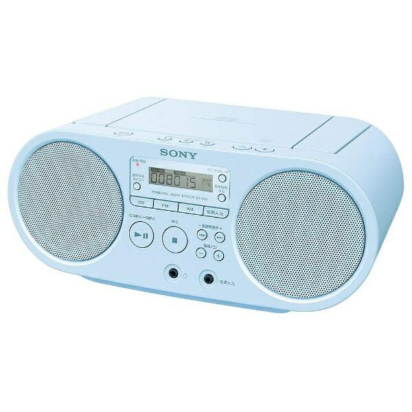 ソニーSONYZS-S40CDラジオブルー[ワイドFM対応][ラジカセcdプレーヤーZSS40LC]
