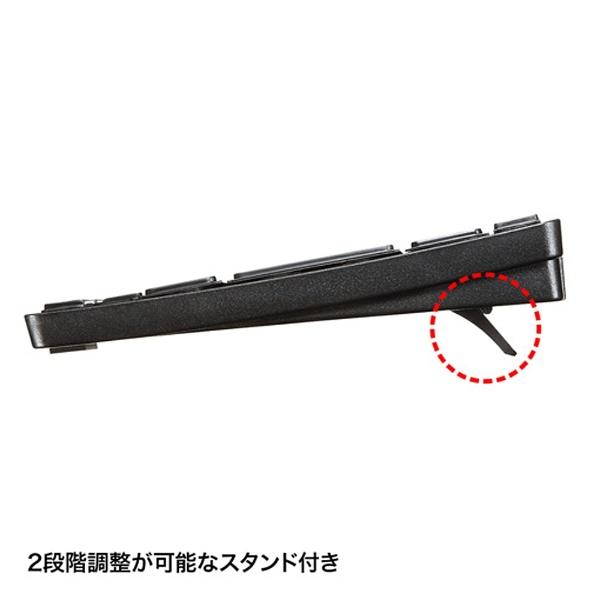 サンワサプライSANWASUPPLYSKB-WL23BKキーボードスリムブラック[USB/ワイヤレス][SKBWL23BK]