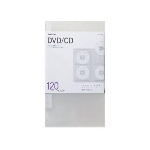エレコムELECOMDVD/CD用ディスクファイル120枚収納クリアCCD-FS120CR[CCDFS120CR]