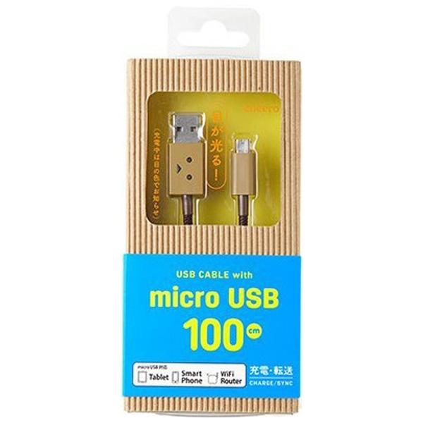 ティアールエイTRA[microUSB]USBケーブル充電・転送(100cm・ダンボー)CHE-230[1.0m][CHE230]