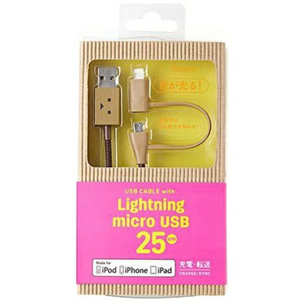 ティアールエイTRA[microUSB+ライトニング]USBケーブル充電・転送(25cm・ダンボー)MFi認証CHE-224[0.25m][CHE224]