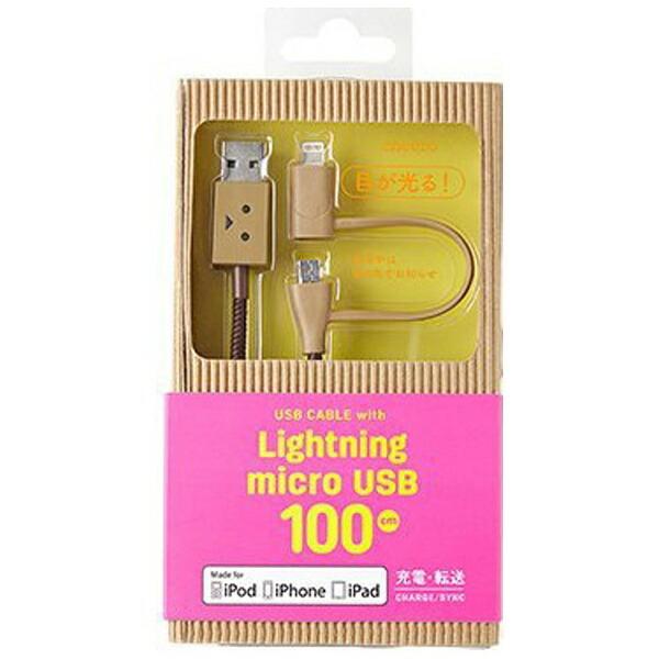 ティアールエイTRA[microUSB+ライトニング]USBケーブル充電・転送(100cm・ダンボー)MFi認証CHE-226[1.0m][CHE226]
