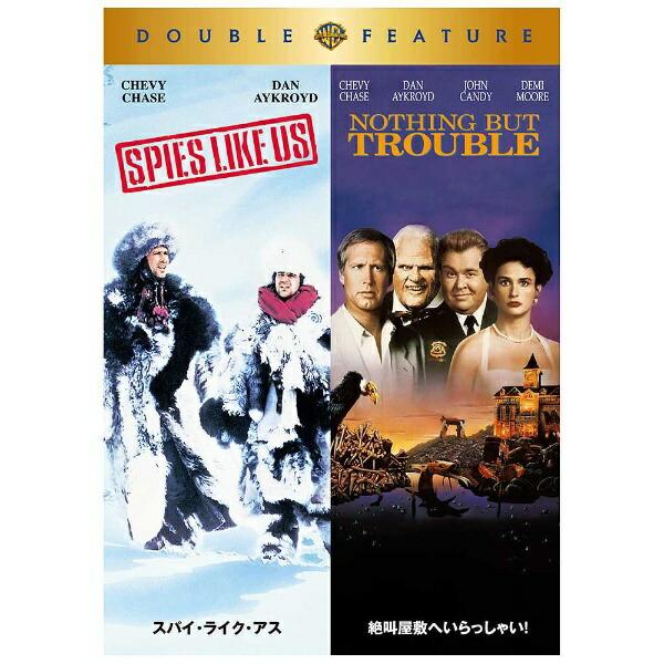 ワーナーブラザーススパイ・ライク・アス/絶叫屋敷へいらっしゃい!初回限定生産【DVD】