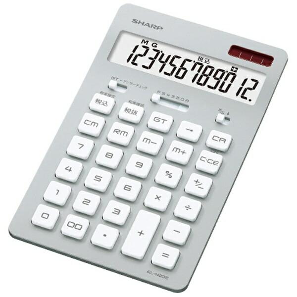 シャープSHARP電卓ナイスサイズシルバーEL-N802-SX[12桁][ELN802SX]