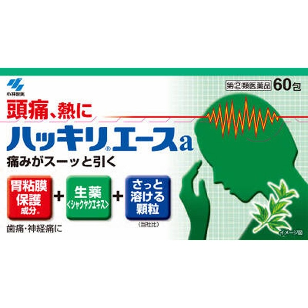 【第(2)類医薬品】ハッキリエースa(60包)〔鎮痛剤〕小林製薬Kobayashi
