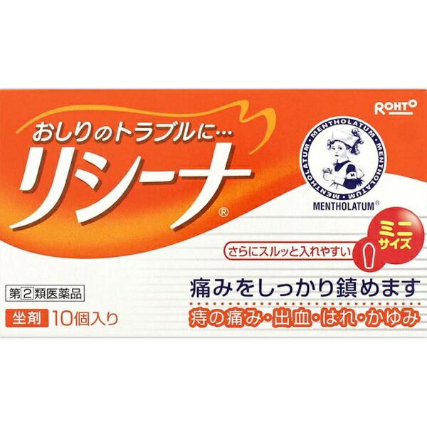 【第(2)類医薬品】Mentholatum(メンソレータム)リシーナ坐剤A(10個)ロート製薬ROHTO