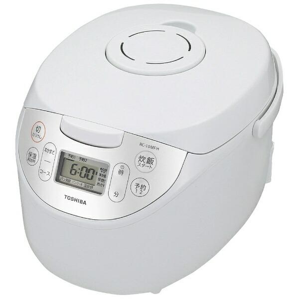 東芝TOSHIBARC-10MFH-W炊飯器ホワイト[5.5合/マイコン][RC10MFH]