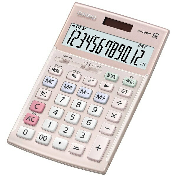 カシオCASIO本格実務電卓(12桁)JS-20WK-PK[JS20WKPK]