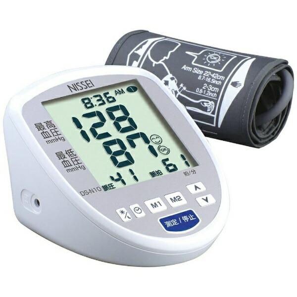 日本精密測器NISSEIDS-N10血圧計NISSEI[上腕(カフ)式][DSN10]