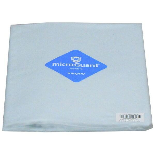 テクセット【まくらカバー】ミクロガードスタンダード(ポリエステル100%/45×65cm/ブルー)[MGS0001]