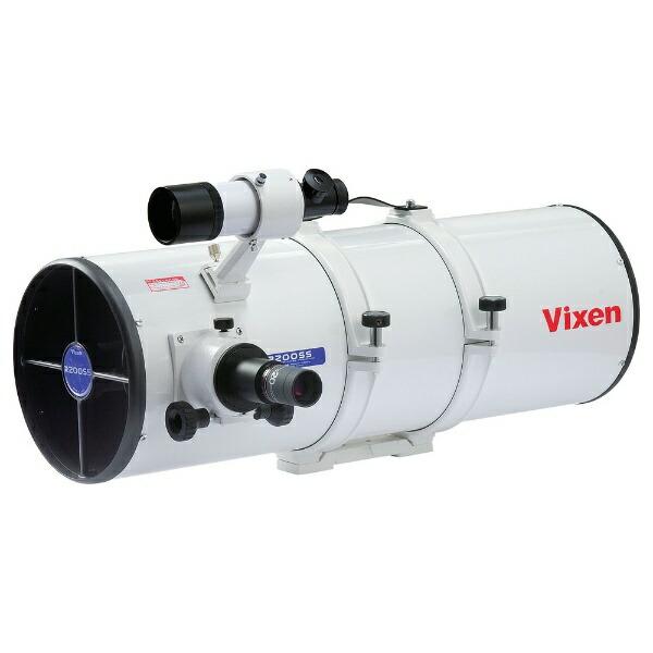ビクセンVixen反射式(ニュートン式)鏡筒(鏡筒のみ)R200SS[R200Sキョウトウ]