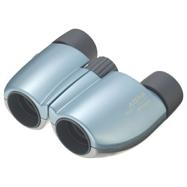 ビクセンVixen8倍双眼鏡「アリーナ」(パウダーブルー)M8×21[アリーナM8X21]