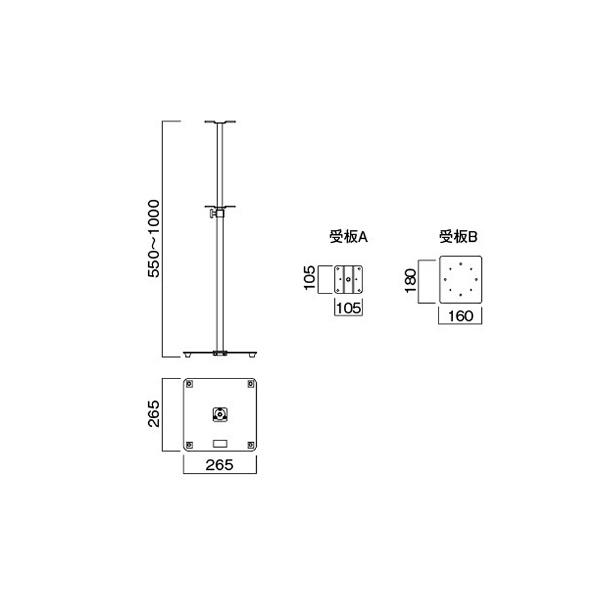 ハヤミ工産HayamiIndustryポール型スピーカースタンド(2台1組)SB-109[SB109]【rb_cpn】