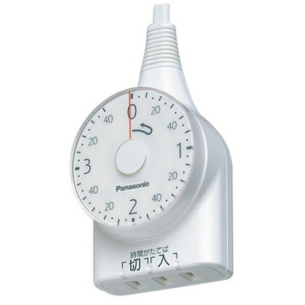 パナソニックPanasonicWH3211WPタイマー(1mコード付・3時間形)WH3211WP[WH3211]panasonic【rb_pcp】