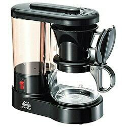 カリタKalitaコーヒーメーカーEX-102N[EX102]