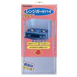 岩谷産業IwataniレンジガードハイIRG-60E[イワタニIRG60E]