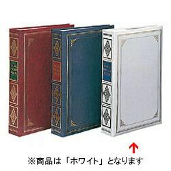 ナカバヤシNakabayashiポケットアルバム「ヴァース」(E・L・Pサイズ/3段ポケット)1PL-152-W[IPL152]
