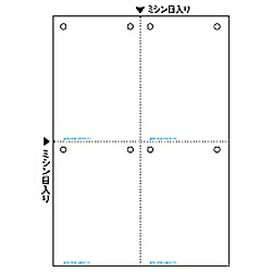 ヒサゴHISAGOマルチプリンタ帳票8穴白BP2007[A4/100シート/4面][BP2007]【wtcomo】