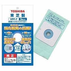 東芝TOSHIBA【掃除機用紙パック】(3枚入)高性能トリプルパックフィルターVPF-7[VPF7]