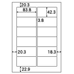 ヒサゴHISAGOA4タックシールGB861[A4/100シート/12面][GB861]【wtcomo】