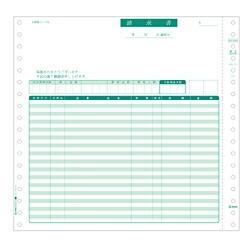 ヒサゴHISAGOBP0302(ベストプライス版/請求書/品名別/入数:500セット/複写枚数:2枚)[BP0302]