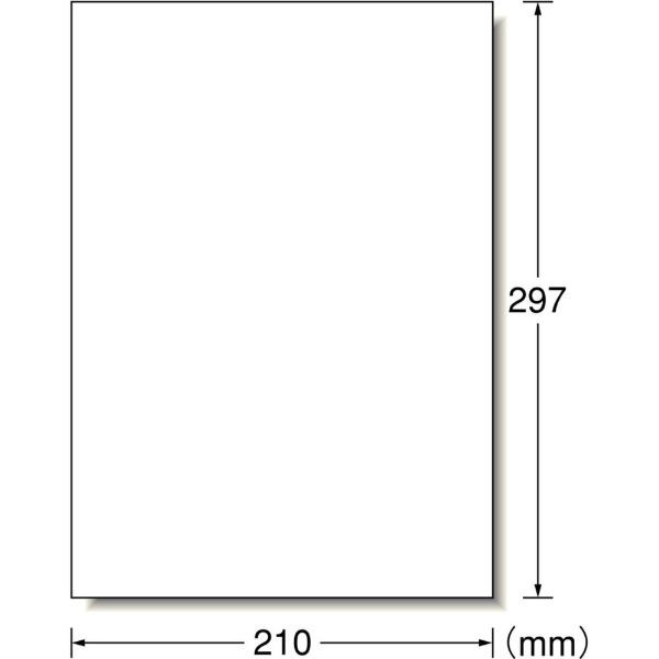 エーワンA-one〔インクジェット〕アイロンプリントシートゼッケン・お名前シール用ホットメルト樹脂(A4サイズ2シート)白51125【rb_mmma】
