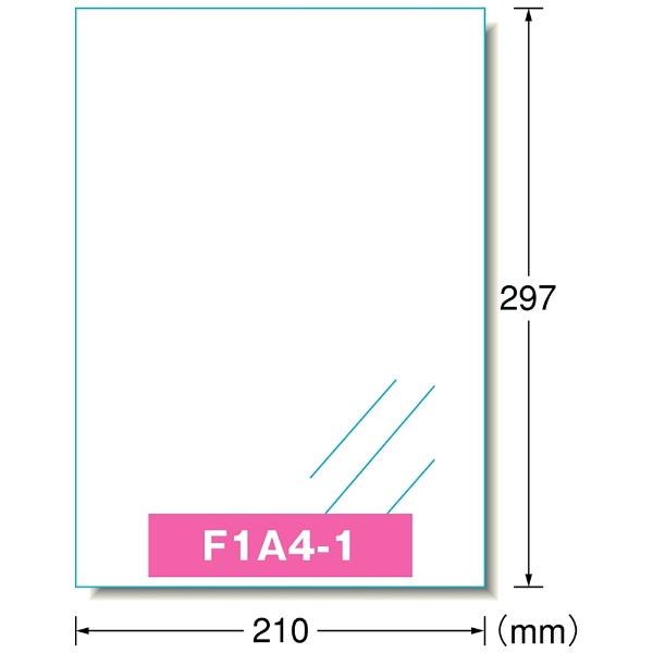 エーワンA-oneレーザープリンタラベル透明28427[A4/100シート/1面/マット]