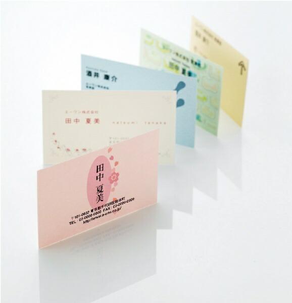 エーワンA-oneマルチカード名刺1000枚(A4サイズ10面×100シート)アイボリー51464【rb_mmmj】
