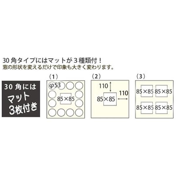 万丈VANJOHArtFramePre-time12インチ(ブラック)12インチBK[PRETIME12インチBK]