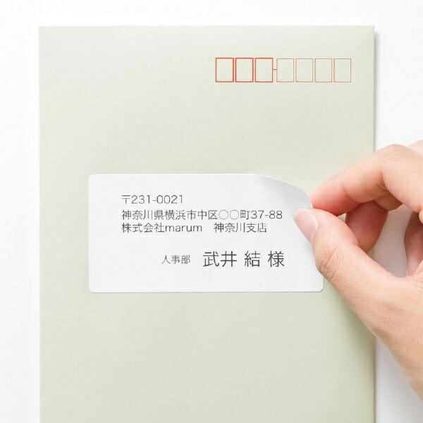 サンワサプライSANWASUPPLY宛名・表示ラベルインクジェットプリンタJP-TA10A[A4/10シート/12面/マット][JPTA10A]【wtcomo】