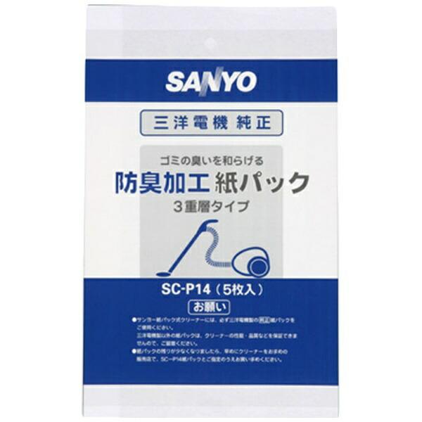 サンヨーSANYO【掃除機用紙パック】(5枚入)防臭・スリム紙パックSC-P14[SCP14]