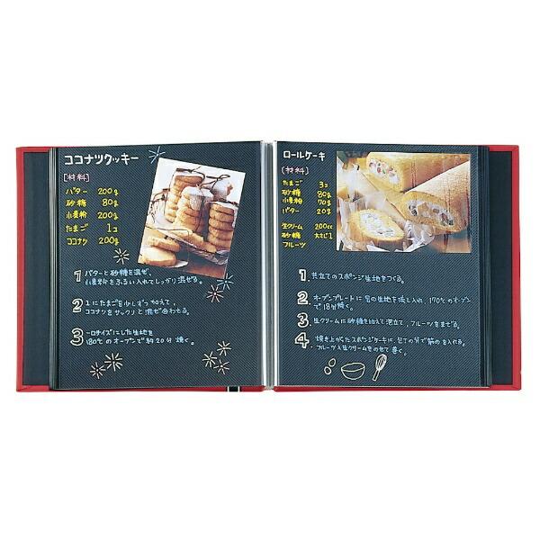 セキセイSEKISEIミニフリーアルバムフリー黒台紙10枚HARPERHOUSE(ハーパーハウス)レッドXP-1001-20[XP1001]