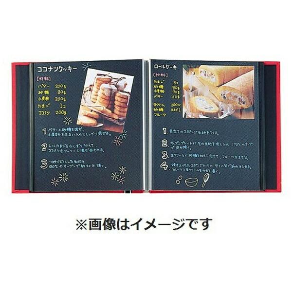 セキセイSEKISEIミニフリーアルバム「HARPERHOUSE」(ビス式/表紙オレンジ)XP-1001-OR[XP1001]
