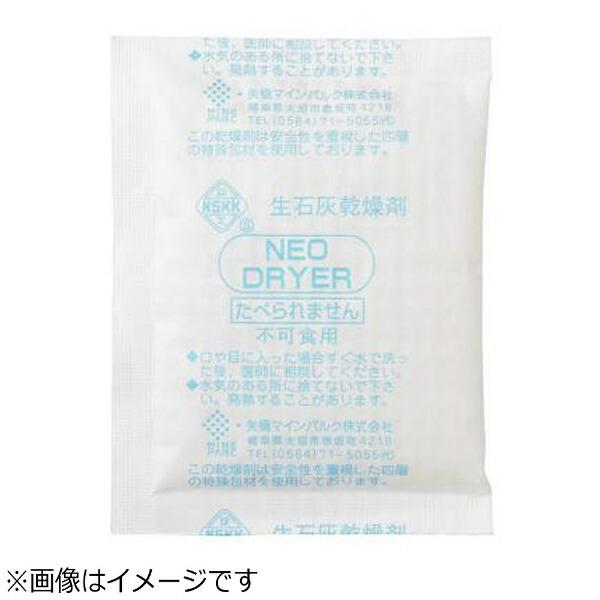 エツミETSUMI乾燥剤「カラット」(3袋セット)E-5084[E5084]